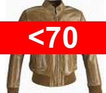 Куртка (до 70 см)