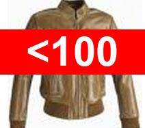 Куртка (от 70 до 100 см)