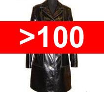 Пальто (более 100 см)